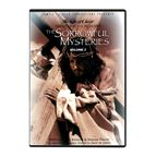 LIFE OF CHRIST: SORROWFUL MYSTERIES DVD - 1