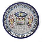 GOD BLESS OUR HOME - DECORATIVE CERAMIC PLATE - 1