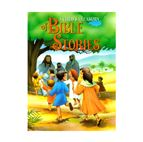 A CHILD'S TREASURY OF BIBLE STORIES - 1