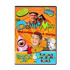 DUNCAN'S GREATEST HITS & BEST PRESENT OF ALL - DVD - 1