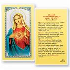 LAMINATED HOLY CARD - PRAYER TO IMMACULATE HEART - 1