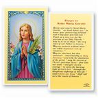 LAMINATED HOLY CARD - ST. MARIA GORETTI - 1