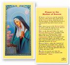 LAMINATED HOLY CARD - MOTHER OF SORROWS - 1