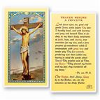 LAMINATED HOLY CARD - PRAYER BEFORE THE CRUCIFIX - 1