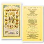 LAMINATED HOLY CARD - MYSTERIES OF THE ROSARY - 1