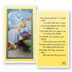 LAMINATED HOLY CARD - THE GREATEST GIFT - 1