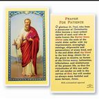 LAMINATED HOLY CARD - PRAYER FOR PATIENCE - 1