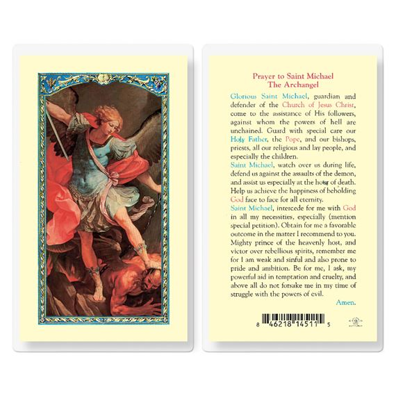 LAMINATED HOLY CARD PRAYER TO ST  MICHAEL