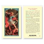 LAMINATED HOLY CARD - PRAYER TO ST. MICHAEL - 1