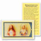 LAMINATED HOLY CARD - CONSECRATION PRAYER - 1