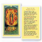 LAMINATED HOLY CARD - PRAYER FOR THE UNBORN - 1