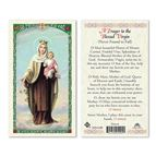 LAMINATED HOLY CARD - OUR LADY OF MT. CARMEL - 1
