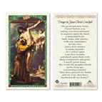 LAMINATED HOLY CARD - PRAYER TO JESUS CRUCIFIED - 1