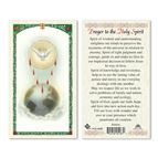 LAMINATED HOLY CARD PRAYER TO THE HOLY SPIRIT - 1