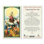 LAMINATED HOLY CARD - PRAYER FOR THE POOR SOULS - 1
