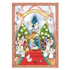 O HOLY NIGHT - GREETING CARD ADVENT CALENDAR - 3