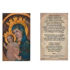 OUR LADY OF THE COLUMN - LAMINATED HOLY CARD - 1