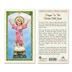 LAMINATED HOLY CARD - DIVINE CHILD - 1