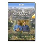 PATH OF THE MESSIAH DVD - 1