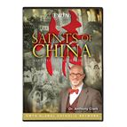 SAINTS OF CHINA: MARTYRS OF THE MIDDLE KINGDOM DVD - 1