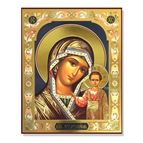 ICON OF THE VIRGIN OF KAZAN - 1