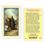 LAMINATED HOLY CARD - ST. FRANCIS XAVIER - 1