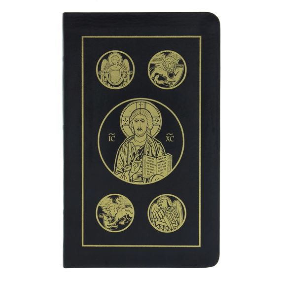 IGNATIUS NEW TESTAMENT AND PSALMS - LEATHER