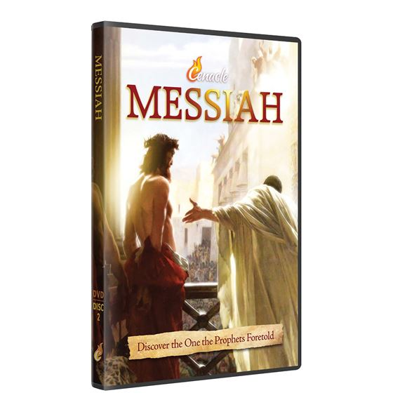 MESSIAH DISC 2:  TRIAL  (DVD)