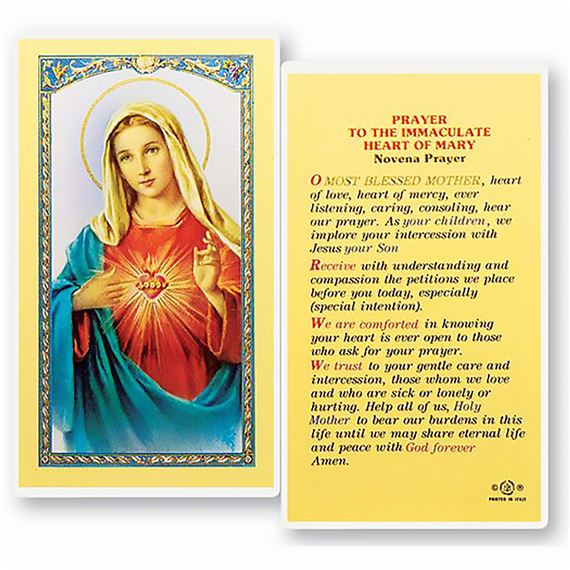 LAMINATED HOLY CARD - PRAYER TO IMMACULATE HEART