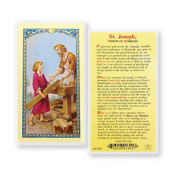 LAMINATED HOLY CARD - ST. JOSEPH