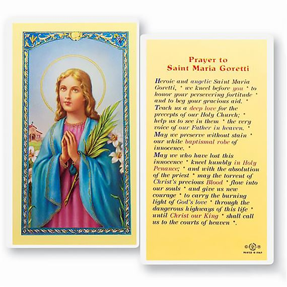 LAMINATED HOLY CARD - ST. MARIA GORETTI