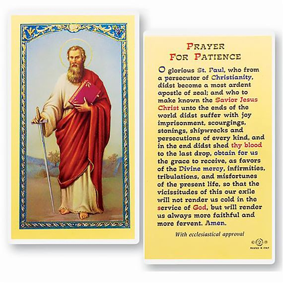 LAMINATED HOLY CARD - PRAYER FOR PATIENCE