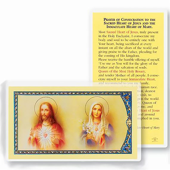 LAMINATED HOLY CARD - CONSECRATION PRAYER