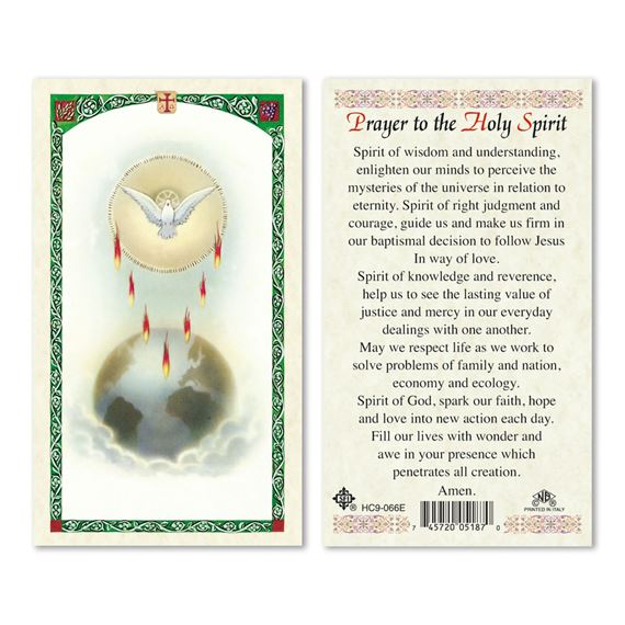 LAMINATED HOLY CARD PRAYER TO THE HOLY SPIRIT
