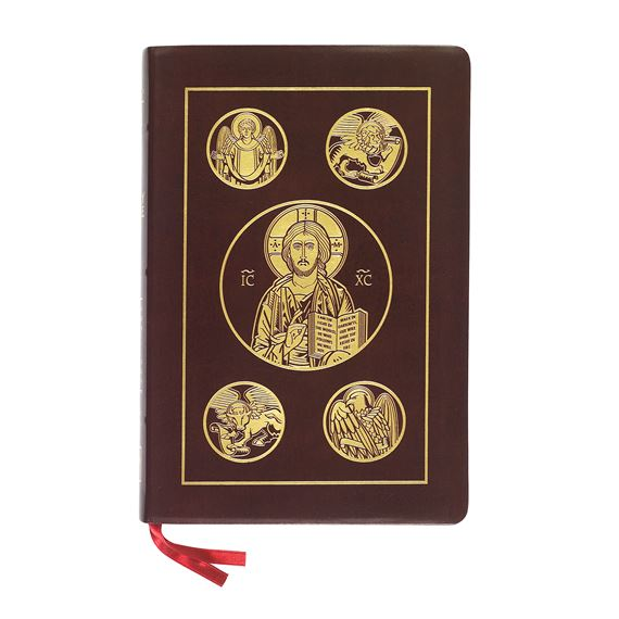 IGNATIUS RSV BIBLE- SECOND CATHOLIC EDITION