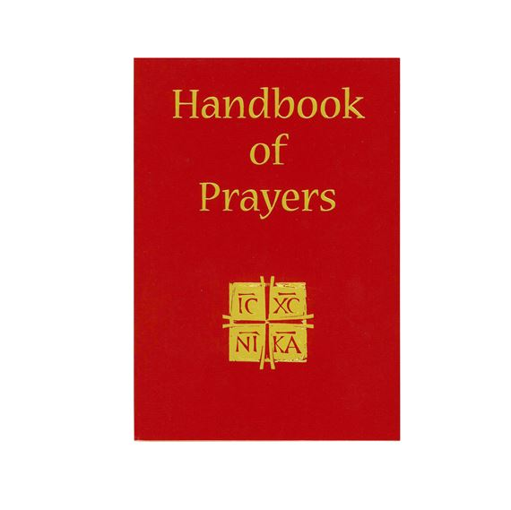 HANDBOOK OF PRAYERS (7th EDITION)- MAROON VINYL