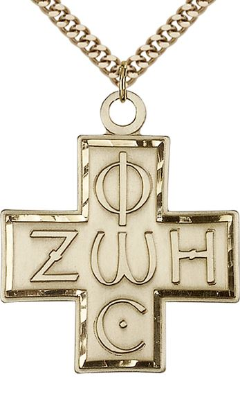 "14KT GOLD FILLED LIGHT & LIFE CROSS PENDANT WITH CHAIN - 1 1/2"" x 1 1/4"""