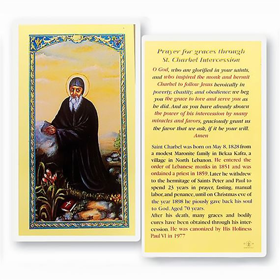 LAMINATED HOLY CARD - ST. CHARBEL
