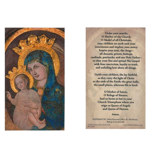 OUR LADY OF THE COLUMN - LAMINATED HOLY CARD
