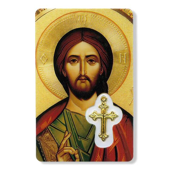 OUR FATHER HOLY CARD WITH MEDAL