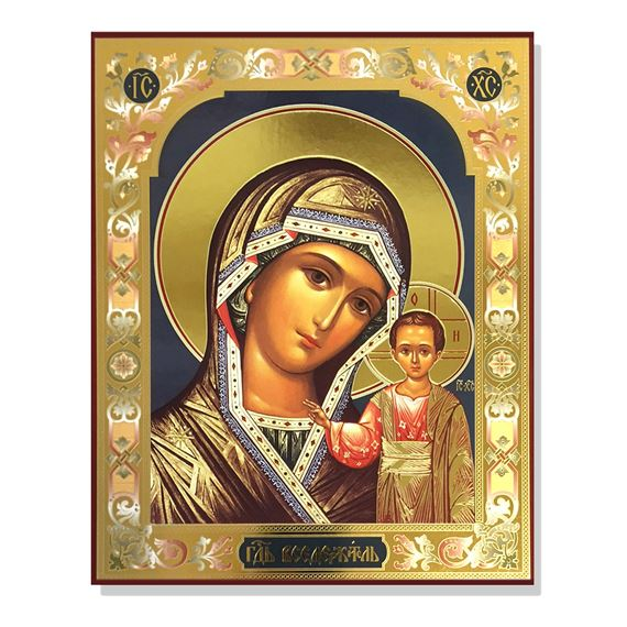 ICON OF THE VIRGIN OF KAZAN