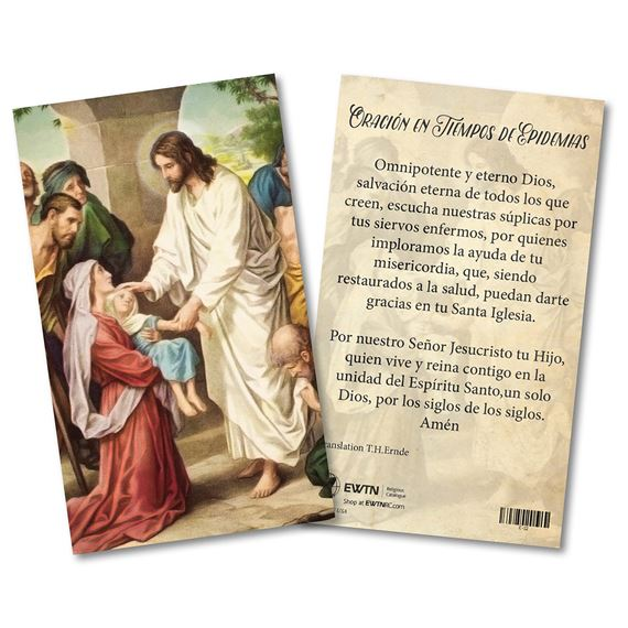 PRAYER IN TIMES OF EPIDEMICS LAMINATED SPANISH HOLY CARD