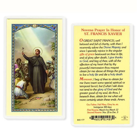 LAMINATED HOLY CARD - ST. FRANCIS XAVIER