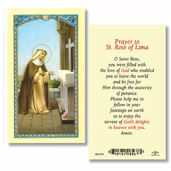 LAMINATED HOLY CARD - PRAYER TO ST. ROSE OF LIMA