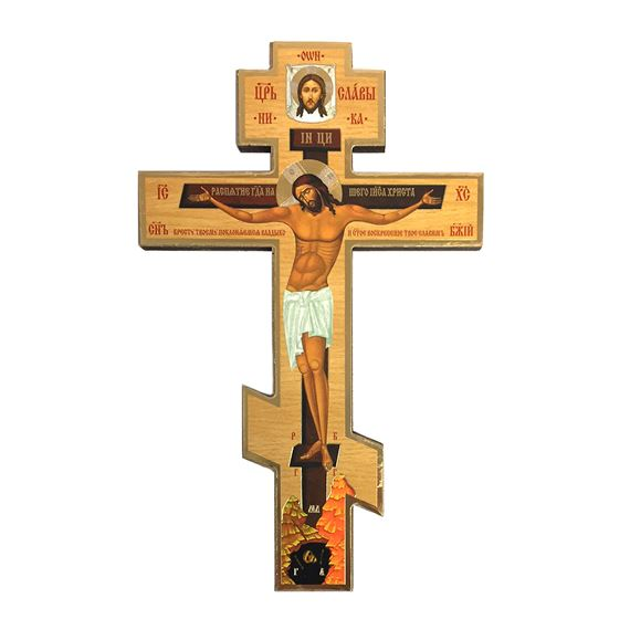 THREE BARRED RUSSIAN CRUCIFIX