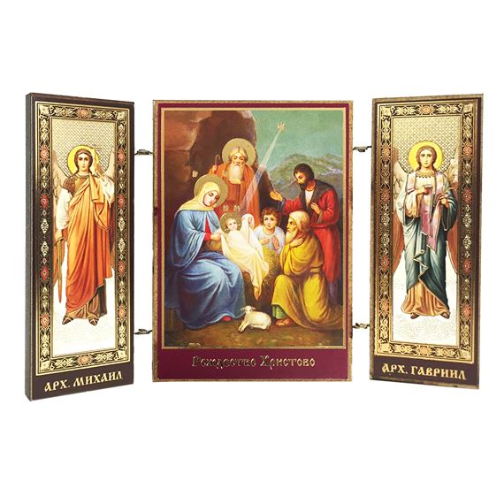 NATIVITY ICON MINIATURE TRIPTYCH