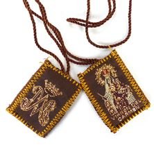 MOUNT CARMEL CLOTH BROWN SCAPULAR
