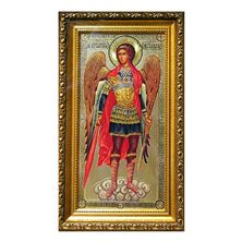 ST. MICHAEL ICON FRAMED