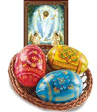 UKRAINIAN EASTER BASKET WITH PYSANKY EGGS AND MINI ICON