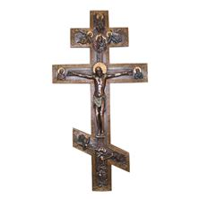 BYZANTINE THREE BAR CRUCIFIX - COLD CAST BRONZE and PRAYER CARD